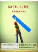 【广丽·沙龙】墙纸对健康的危害